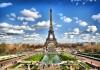 35 coisas interessantes sobre paris